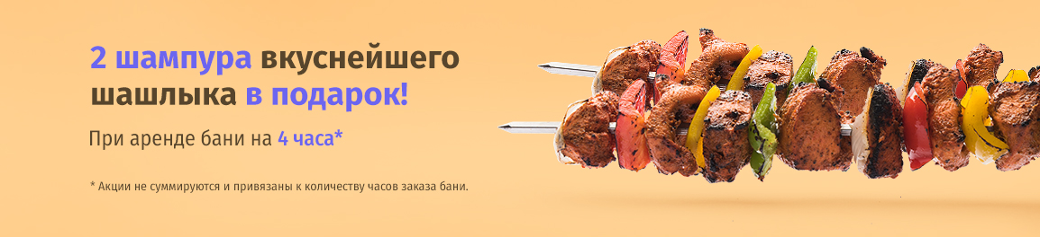 1-sicilia-banner-meat-2-min